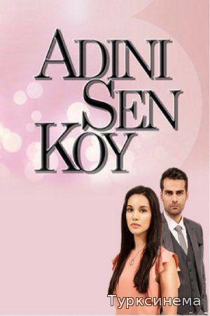 Adini Sen Koy episodul 191 gratis subtitrat in romana